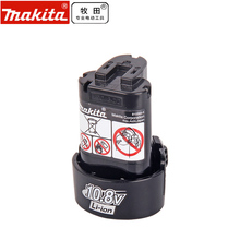 Original MAKITA accessories, Makita rechargeable vacuum cleaner, 10.8V car, household battery charger