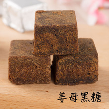 2017 New 500G Black Sugar Block Ginger Tea With Rose Flower Tea Ginger Tea  Longan Red Dates Women Health Care Nourishing