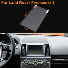 Car Styling 7 Inch GPS Navigation Screen Steel Protective Film For Land Rover Freelander 2 Control of LCD Screen Car Sticker