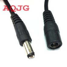 High-quality all-copper 1pcs DC Power Female to Male Plug Cable adapter DC extension cord 5M 5 Meter 16.4FT 5.5mm x 2.1mm AQJG