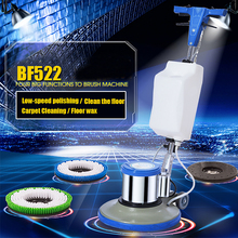 New BF522 Household Hotel Carpet Cleaning Brushes Push-Type Washing Floor Wiping Machine Carpet Cleaning/Waxing/Wax 175RPM 220V(China)