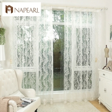 White curtain tulle panel sheer yarn curtain window blinds window treatments kitchen tulle sheer organza jacquard fabrics white(China)
