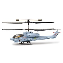 SYMA S108G RC Helicopter 3.5CH Mini Simulation Army RC Helicoptero Remote Control Military Toys for Kid(China)