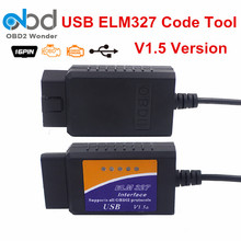 2017 New Black ELM327 USB OBDII Scanner ELM 327 V1.5 OBD2 Scan Tool Plastic ELM327 Support 9 OBDII Protocols Work on Computer