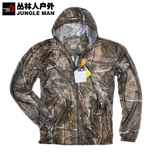 The jungle man fishing clothing thin section of bionic camouflage fishing clothing sunscreen mosquito outdoor clothing C101<br>
