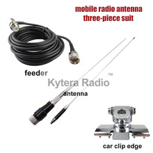 UV Dual Band Mobile Radio Antenna Three Piece Suit,Diamond Antenna + Nagoya Mount Car Clip Edge + 5 Meters Feeder for Any Car