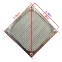 120mm PC computer fan dust and dust filter aluminum grille shield