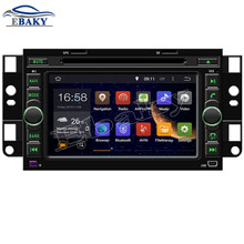 HD Quad Core 16G 7'' Pure Android 5.1.1 Car DVD Player for CHEVROLET CAPTIVA 2006-2012 for Daewoo Winstorm for Holden Captiva