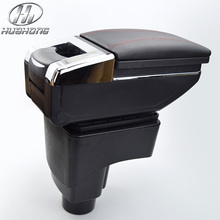 For Ford Ecosport armrest box interior PU Leather central Store content box with cup holder ashtray products accessories