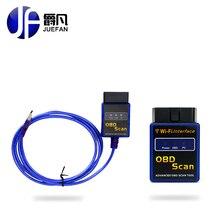 Juefan WI-FI V2.1 OBD2 WI-FI Авто сканер Беспроводной OBDII адаптер ELM327 USB V1.5 автомобиля диагностический сканер для PC телефон IOS andriod(China)