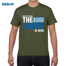 GILDAN Men T Shirts Have No Fear The Greek Is Here Man Cotton T shirt Tops Camisetas Custom Men's Short Sleeve Clothing T Shirts