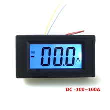 DC Digital Ammeter DC 0~ +/-100A Test Positive and Negative Current Meter Strong Anti-jamming Capability Three Semi-LCD