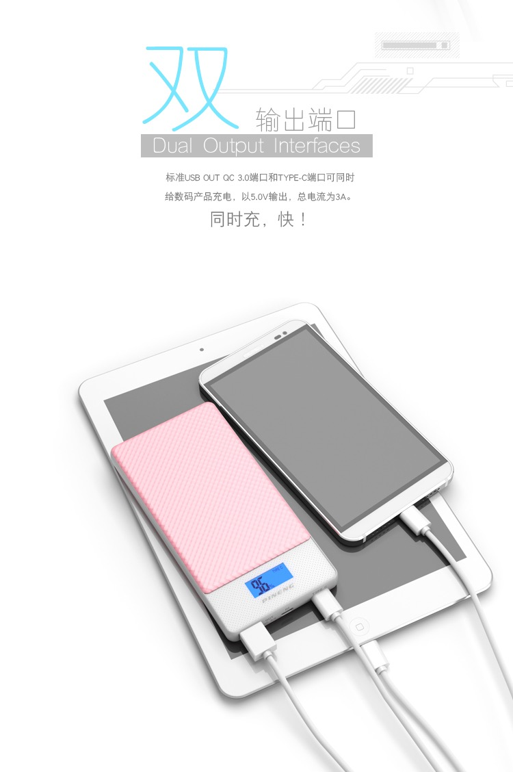 PINENG PN-993 10000mAh Power Bank QC 3.0 Quick Charger Dual Output Type-C Micro USB Input External Portable Charger