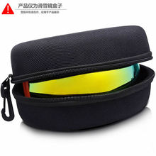 122865 Mesh Zipper Glasses Bag Eyewear Hard Case Box Shell Protector for Winter Outdoors Sports Snowmobile Ski Goggles Glasses(China)