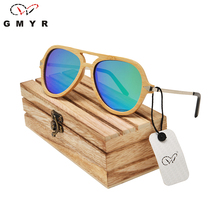 Brand aviator Bamboo Madeira Sunglasses Natural wood Polarized 4 Lenses Metal Legs Brown mens oculos aviador sunglasses(China)