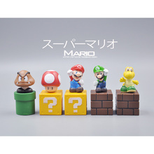 Genuine Bulks 5 pcs funny Cute Super Mario action figure toy for kids kawaii cute doll Christmas gift(China)