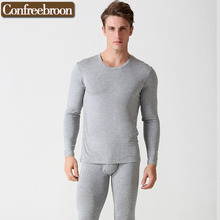 High Capability And Elastic Men's Thermal Underwear Sets Modal Soft Bodysuit Male Thin Warm Long Johns In Autumn And Winter 822(China)
