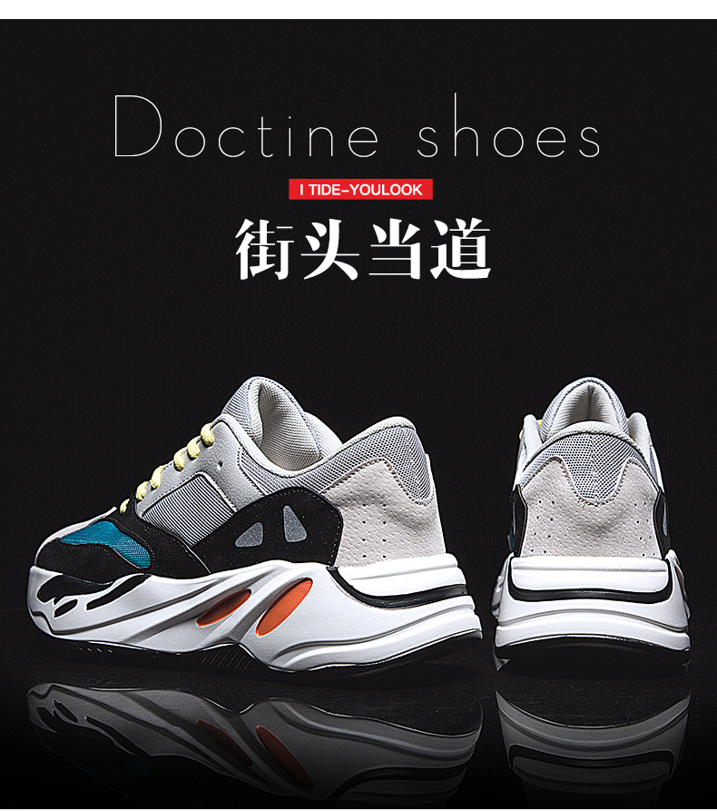 Unseix Air 700 running shoes mens outdoor athletic sport jogging elastic zapatos de mujer comfortable running sneakers 83 Online shopping Bangladesh