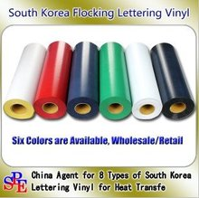 Free Shipping 0.5X25m One Full Roll for Flocking Heat Transfer Vinyl Film 12 Colors for Choosing Beautiful Color