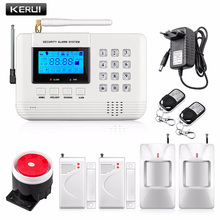 Home alarm system multiple voice wireless gsm alarm system security home with magnetic Door sensor Motion detector