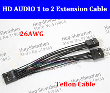 High Quality HD AUDIO motherboard /main board audio 1 to 2 extension cable 26AWG teflon Cable for DIY(China)