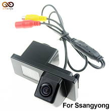 CCD HD Car Rear View Reverse Back Up Parking Kit Camera for Ssangyong Rexton / Ssang yong Kyron
