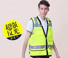 Construction safety vest reflective vest road transport bags authentic clothes printing sanitation