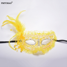 PMYUMAO Sexy lady Venetian Mask feathers decorative lace party mask masquerade masks yellow color feather masks Party Eye
