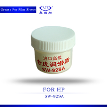 High Quality Photocopy Machine Grease For HP SW-92SA Printer Parts Grease fuser film