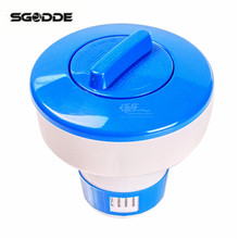 20g/200g Swimming Pool Dosing Device Kit Chemical Dispenser  Pool Cleaner Dispenser Swimming Pool & Accessories