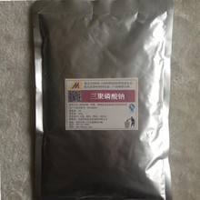 500g sodium tripolyphosphate food(China)