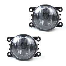 CITALL 2pcs Right + Left Side Fog Light Lamp + H11 Bulbs 55W For Subaru Outback 2010 2011 2012 4F9Z-15200-AA 4F9Z15200AA(China)