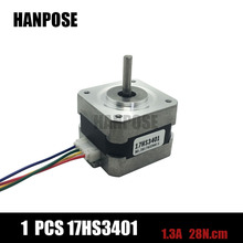 Free shipping and Quality 17HS3401 4-lead Nema 17 Stepper Motor 42 motor 42BYGH 1.3A CE ROSH ISO CNC Laser and 3D printer(China)