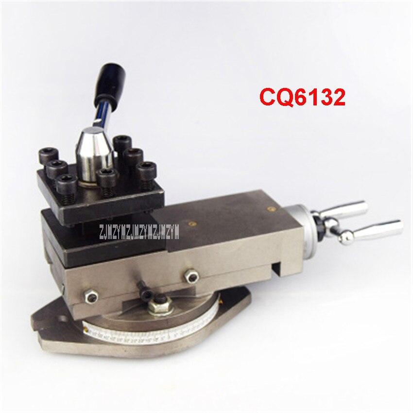 CQ6132