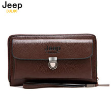 JEEP BULUO Men Wallets 2017 New Casual Wallet Men Purse Clutch Bag Microfiber Leather Wallet Long Design Handbag For Man 1688(China)