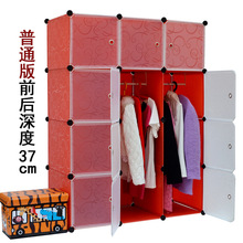 2016  Armoire 16 Cubes Magic Piece Removable Storage Cabinets Diy Wardrobe Closet Plastic Organization Wardrobes For Sale