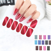 New Nail Art Transfer Stickers Shining Design Manicure Tips Decal manicure nails accessoires ongles decoration nail art Tools(China)