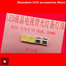 150PCS/Lot FOR Professional LED LCD TV backlight Light bulb AOT 3030 6V patch lamp bead light source Cold white light(China)