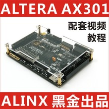 [gold] official store ALTERA development board FPGA learning board NIOS EP4CE6 Student Edition(China)
