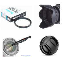 limitX 52mm UV Filter + Lens Hood + Cap + Lenspen for Panasonic Lumix G Vario 45-200mm F4-5.6 II Power OIS GH5 GH4 GH3 G7 G6 G5(China)