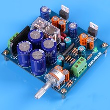 Double Channel HIFI LM1875T Power Amplifier with UPC1237 Speaker Protection DIY Kit output power 25W+25W