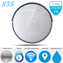 (Free to Russia) LIECTROUX Robot Vacuum Cleaner X5S WIFI mobile WaterTank self-recharge Lion battery wet&dry remote UV brush map
