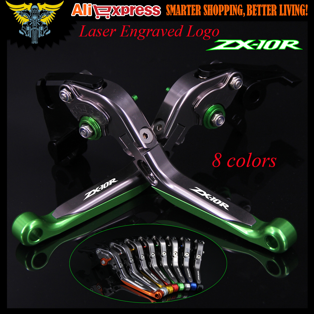Green&amp;Titanium CNC Adjustable Motorcycle Brake Clutch Levers For kawasaki ZX10R 2006-2015 2008 2009 2010 2011 2012 2013 2014<br>