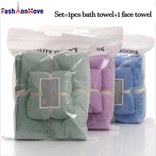 FashionMove New 2017 Microfiber 2/pcs Soft Towel Set Bath Face Towel Quick Dry Plush Bath Towel Super Absorbent Hand Towel(China)