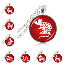 Chinese Zodiac Necklace Year of the Rat Ox Tiger Rabbit Dragon 12 Silver Pendant Charm Accessories Birthday Gifts HZ1(China)