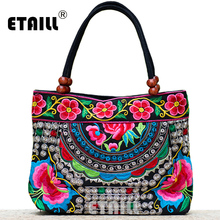 Indian Floral Embroidery Bags Ethnic Thailand Handmade Embroidered Luxury Handbags Women Bags Designer with Logo Sac a Dos Femme(China)