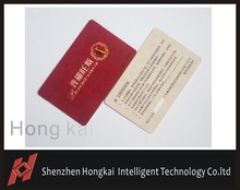 200pcs Free shipping Contactless T5577 PVC Blank Offset Printing Machine PVC Card(China)