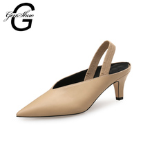 New Type 5cm Heels Women Shoes Pointed Toe Slingbacks Elegant Pumps Summer Sandals Solid PU Leather Mid High Heel Shoes