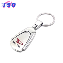 Fashion Car Keyring Gift for Women or Men Accessories for Daihatsu Logo for terios sirion yrv charade feroza copen mira pico(China)