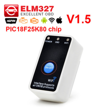 ELM327 WIFI switch with PIC18F25K80 chip V1.5 mini ELM 327 Auto code reader for Android & IOS System  OBD 2 diagnostic tool